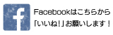 Facebooklogo-s