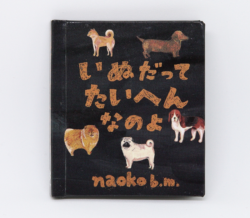 mameehon-010