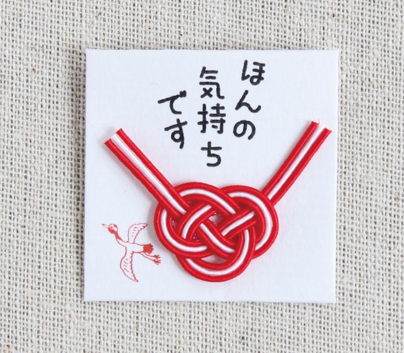 odachin-001