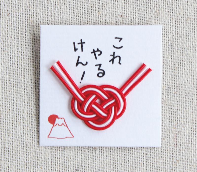odachin-010
