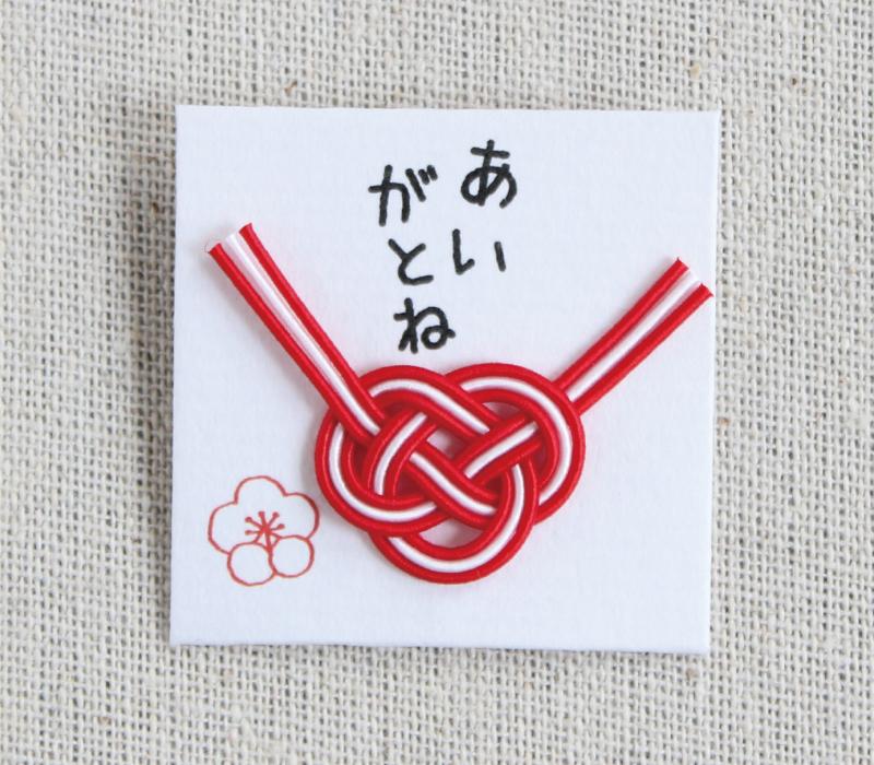 odachin-017