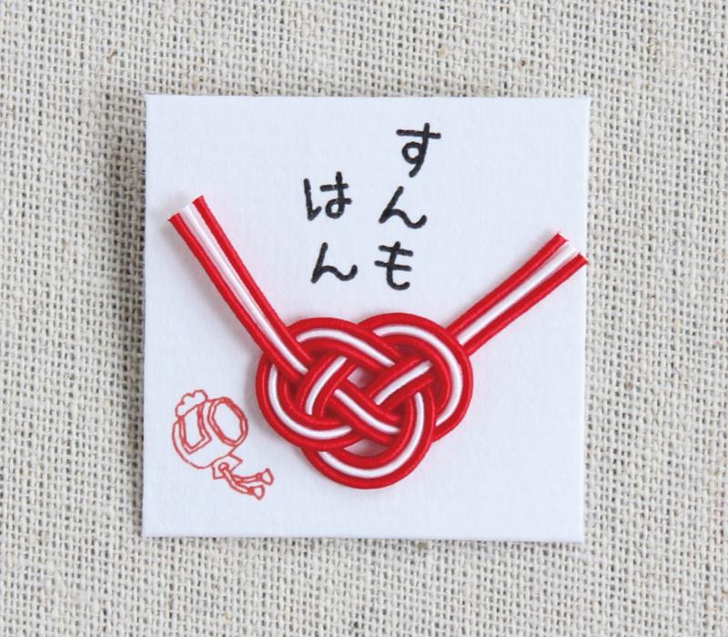odachin-018