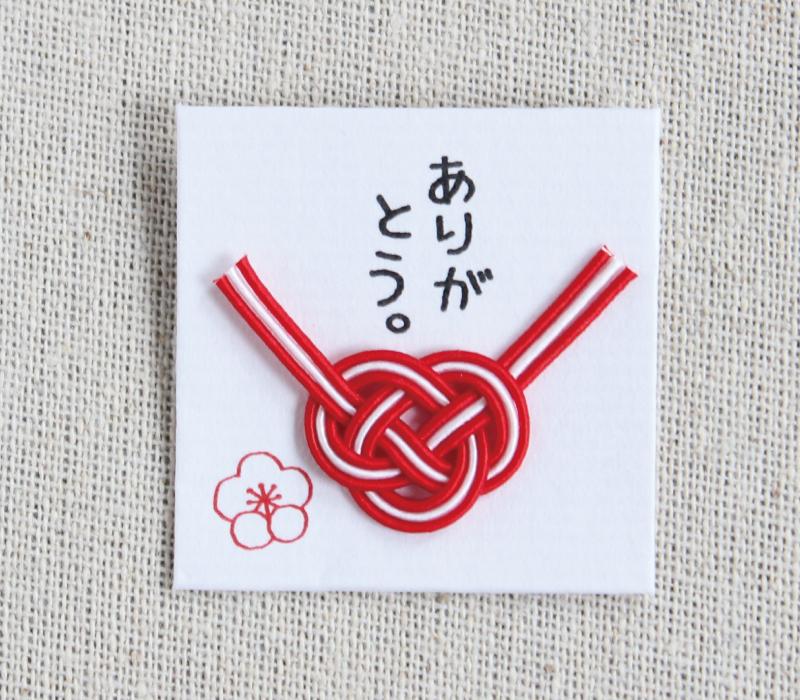 odachin-003