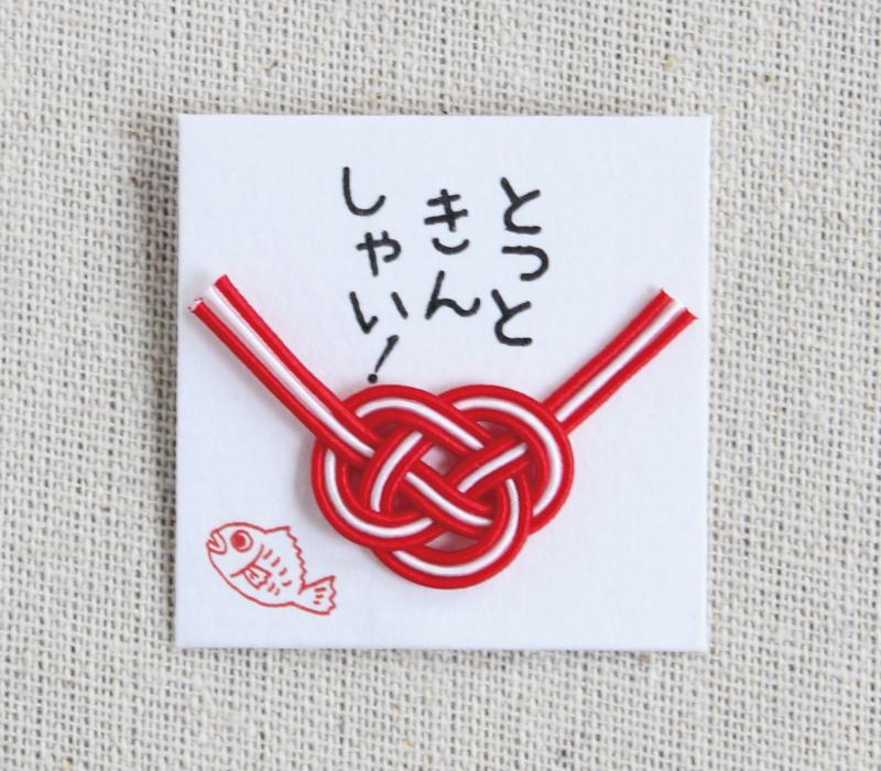 odachin-007